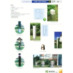Lawn Light Series-P15